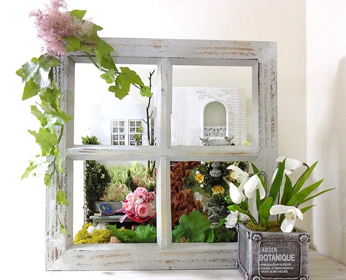窓辺の情景~Early spring~