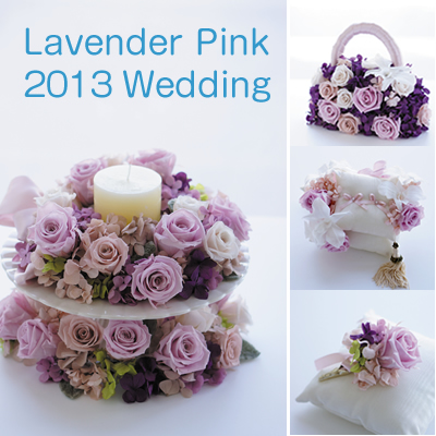 Lavender Pink 2013 Wedding